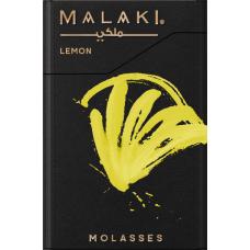 Табак для кальяна MALAKI LEMON