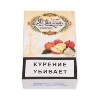 Табак для кальяна AL GANGA CREAM APPLE ЯБЛОКО С КРЕМОМ