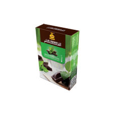 Табак для кальяна Al Fakher CHOCOLATE WITH MINT ШОКОЛАД С МЯТОЙ