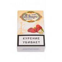 Табак для кальяна AL GANGA CREAM RASPBERRY МАЛИНА С КРЕМОМ