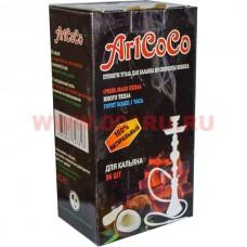 Уголь для кальяна кокосовый ART COCO 96 куб.(1 кг.)