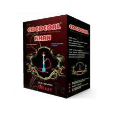 Уголь для кальяна кокосовый COCOCOAL KHAN 96 куб.(1 кг.)